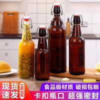 厂家直销啤酒卡扣玻璃瓶,徐州生产酵素玻璃瓶
