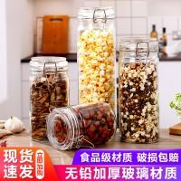 厂家直销各种玻璃储物罐,方形玻璃密封罐生产商