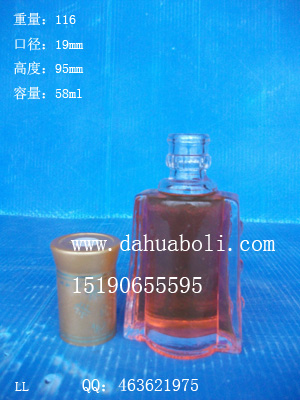 58ml酒瓶