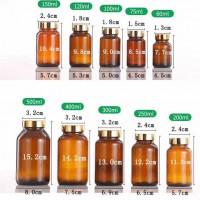 厂家直销各种规格茶色玻璃瓶,胶囊玻璃瓶生产商