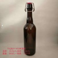 750ml茶色卡扣玻璃啤酒瓶生产商