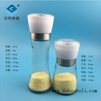 厂家直销150ml研磨器玻璃瓶,徐州胡椒粉玻璃瓶批发