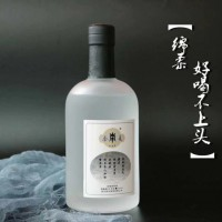 徐州生产500ml伏特加玻璃酒瓶,厂家直销威士忌酒瓶