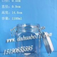 1000ml玻璃储物罐罐,卡扣玻璃罐生产商