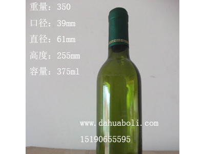 375ml茶色葡萄酒玻璃瓶