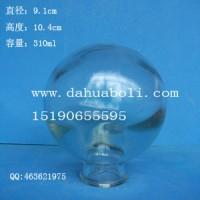 300ml圆球香薰玻璃瓶