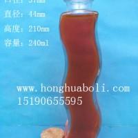 240ml香薰玻璃瓶价格