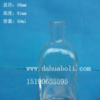50ml方形香薰玻璃瓶生产厂家