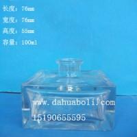徐州生产100ml酒精灯玻璃瓶