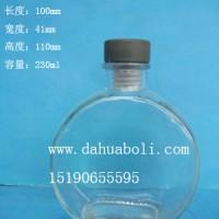 230ml扁圆香薰玻璃瓶生产厂家