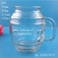 徐州生产450ml啤酒玻璃把子杯果汁玻璃杯生产商