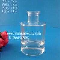 徐州生产100ml厚底香薰玻璃瓶