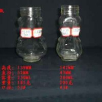 蜂蜜玻璃瓶生产厂家