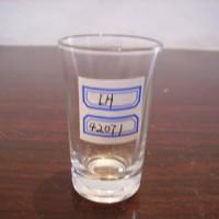 玻璃口杯生产厂家