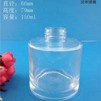 厂家直销150ml圆形香薰玻璃瓶,无火玻璃香薰瓶