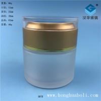 厂家直销50g蒙砂膏霜玻璃瓶,化妆品玻璃瓶批发