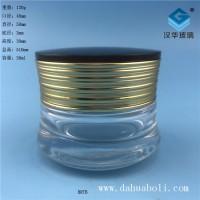 30g金丝线膏霜玻璃瓶,徐州面霜玻璃瓶批发