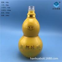 厂家直销烤花玻璃瓶,葫芦玻璃酒瓶生产商
