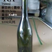 750ml墨绿色红酒瓶生产厂家葡萄酒玻璃瓶批发