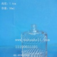 热销30ml香水玻璃瓶,玻璃化妆品瓶生产厂家
