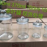 茶叶玻璃罐生产厂家,徐州密封玻璃罐批发