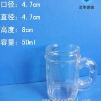 徐州生产50ml玻璃把子杯啤酒玻璃杯生产厂家