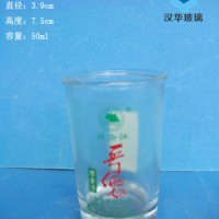50ml烤花玻璃小酒杯