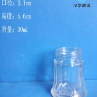 厂家直销30ml胡椒粉玻璃瓶调料玻璃瓶批发
