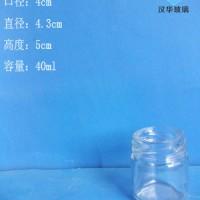 40ml医药玻璃瓶厂家直销各种玻璃药瓶