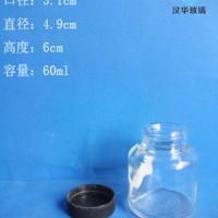 徐州生产60ml医药玻璃瓶