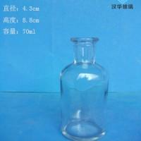 徐州生产70ml小口试剂玻璃瓶厂家直销玻璃医药瓶