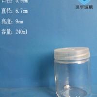 厂家直销240ml组培玻璃瓶徐州玻璃培养瓶批发