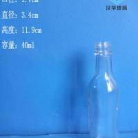 徐州生产40ml精油玻璃瓶厂家直销玻璃制品