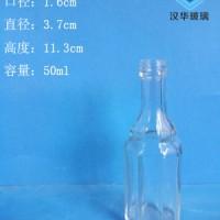 徐州50ml玻璃小酒瓶生产厂家订制高档玻璃酒瓶
