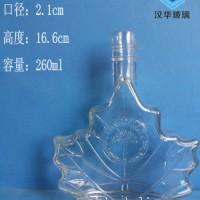 厂家直销250ml枫叶玻璃酒瓶出口工艺酒瓶生产厂家