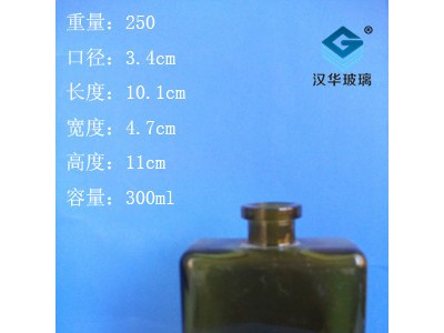 徐州生产300ml喷涂长方形香薰玻璃瓶