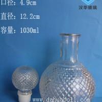 徐州生产1000ml地球玻璃工艺酒瓶