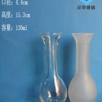 高档玻璃花瓶生产厂家