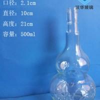 徐州生产500ml葫芦玻璃酒瓶一斤装玻璃酒瓶批发
