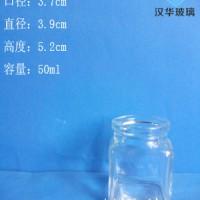 厂家直销50ml方形玻璃烛台蜡烛玻璃杯批发