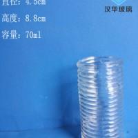 徐州生产70ml工艺玻璃烛台