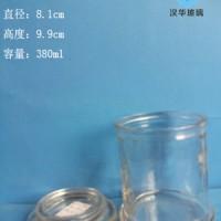 380ml茶叶玻璃罐生产厂家