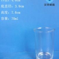 批发70ml玻璃杯