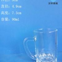 徐州生产90ml把子玻璃杯玻璃酒杯批发