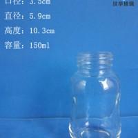 厂家直销150ml婴儿专用玻璃奶瓶