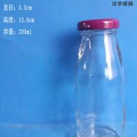 批发200ml果汁玻璃瓶饮料玻璃瓶批发