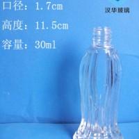 热销30ml鱼尾香水玻璃瓶