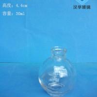 徐州生产30ml玻璃香水瓶