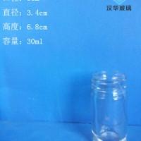 批发30ml胡椒粉玻璃瓶调料玻璃瓶
