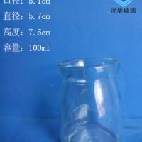 批发100ml布丁玻璃瓶酸奶玻璃瓶生产商